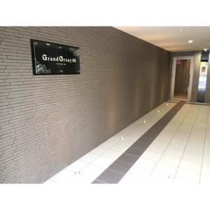札幌市中央区南八条西12丁目 マンション 物件写真2 エントランス