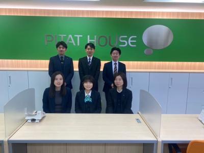 ピタットハウス札幌駅南口店