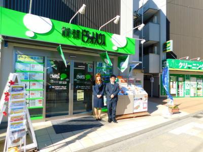 ピタットハウス長津田店