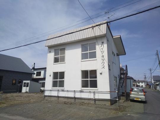 ハイツオックス 1階の賃貸【北海道 / 釧路市】
