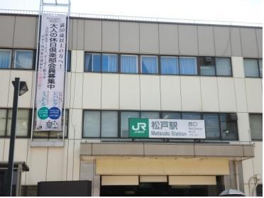 松戸駅 松戸市「松戸駅」周辺の街情報|街ピタ