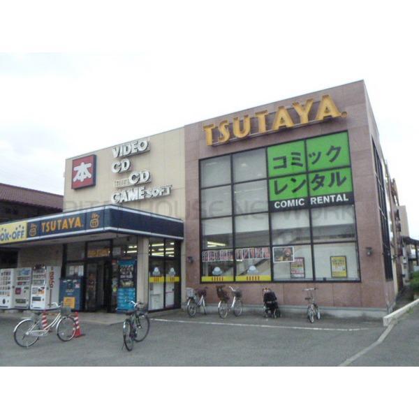 綱島 郵便 局