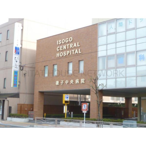 中央 病院 磯子 磯子中央病院の口コミ・評判(6件) 【病院口コミ検索Caloo・カルー】