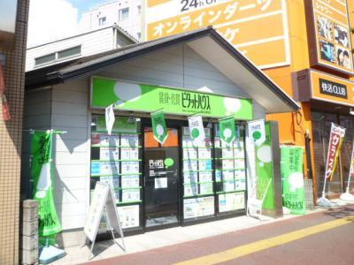 ピタットハウス稲毛店