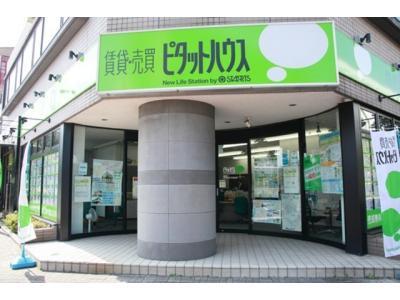 ピタットハウス鎌取店