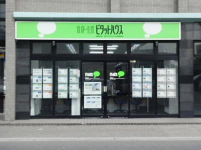 ピタットハウス勝田台店
