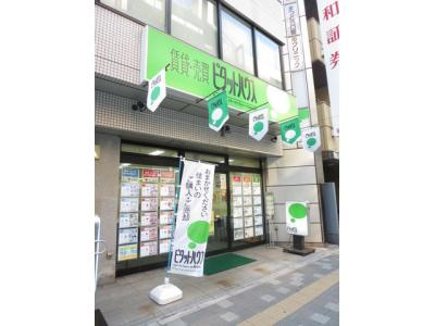 ピタットハウス松戸店