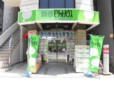 ピタットハウス立川店