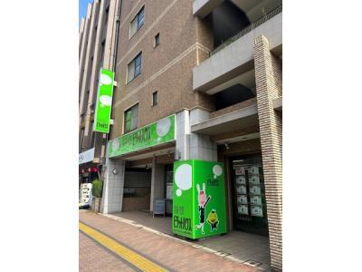 ピタットハウス東陽町店