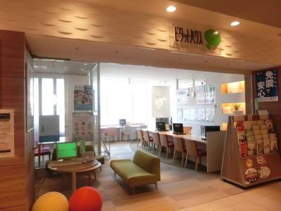 ピタットハウス横浜ハマボールイアス店