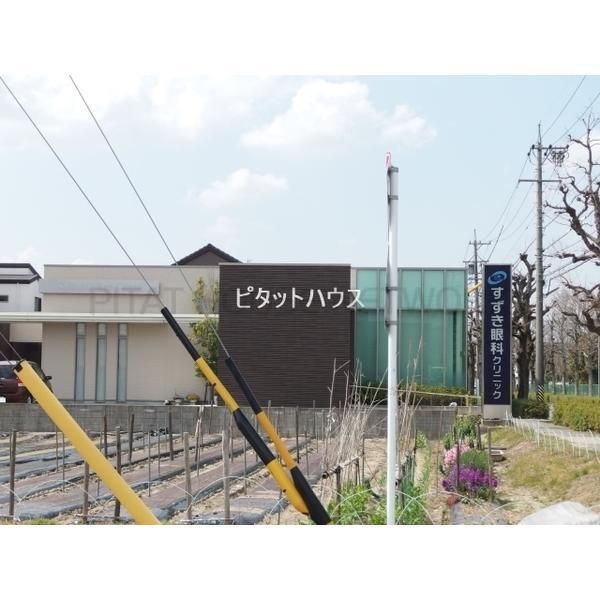 ラ・ポルト(愛知県岡崎市青木町...