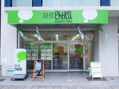 ピタットハウス金山店