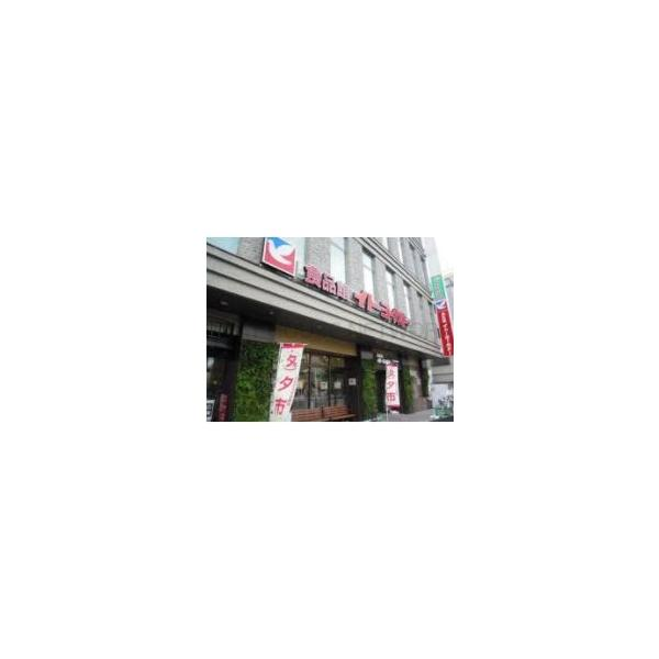 プレシャス【ホームズ】建物情報 東京都荒川区西 …