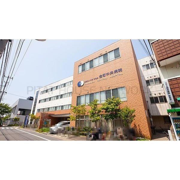 金町 中央 病院