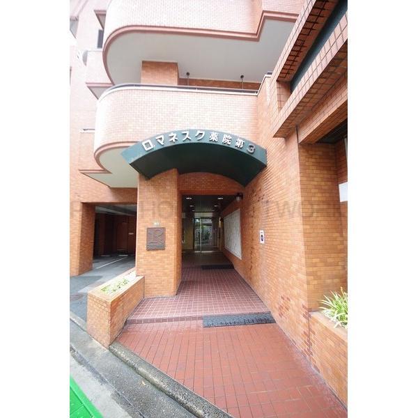 ロマネスク薬院第3(福岡県福岡市中央区薬院)の物件情報