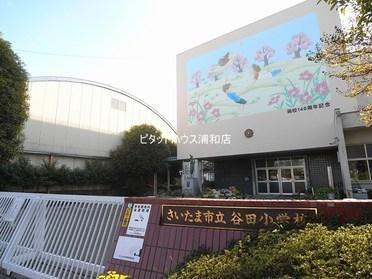 谷田小学校[さいたま市立谷田小学校](68842)|ピタットハウスの地域 ...