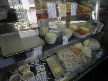おいしい豆腐がたくさん
