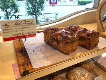 一番人気のパンです