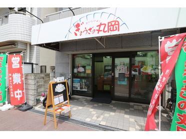 阪急茨木市駅から徒歩5分!