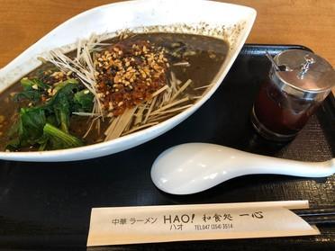 黒ゴマ担々麺
