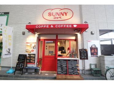 阪急本通り商店街にあるコッペパン専門店♪