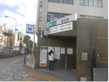 都営三田線春日駅
