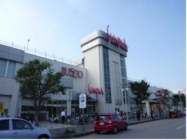 東金駅周囲の大型スーパー『サンピア』
