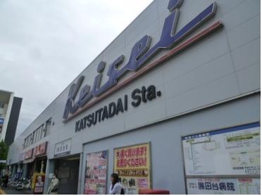 勝田台駅南口側です