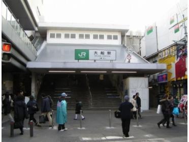 鎌倉市「大船駅」周辺の街情報|街ピタ