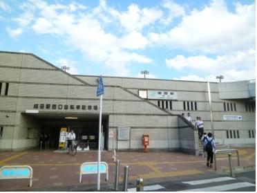 JR成田駅東口
